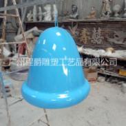 玻璃钢蓝色铃铛模型图片
