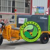 河南维镜车业新款小型电动冲洗车厂 河南维镜车业新款小型电动冲洗车批