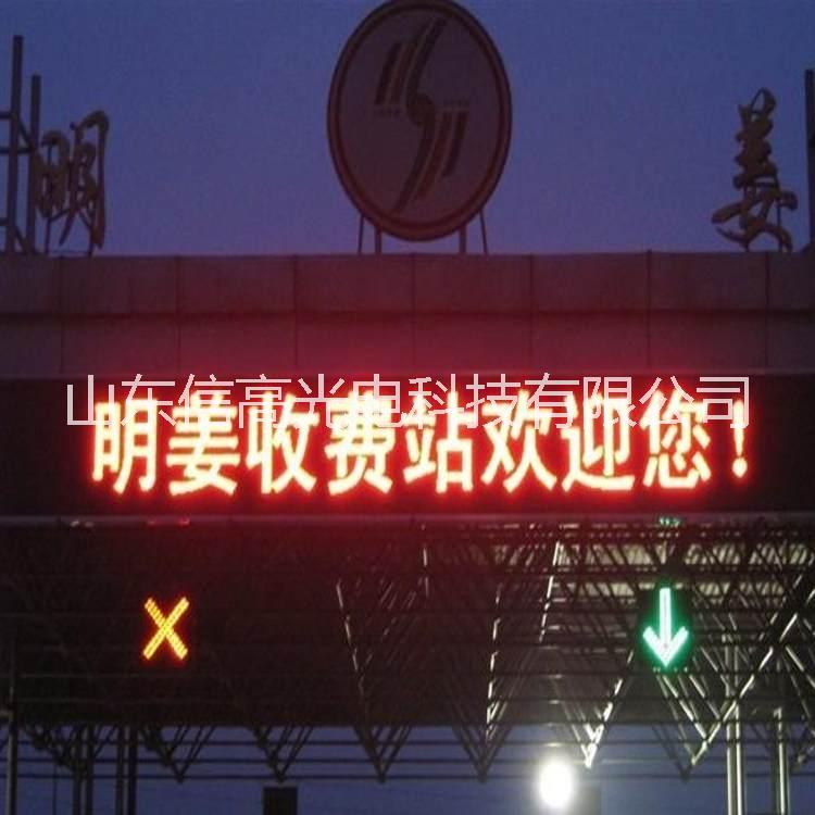 山东LED户外屏厂家P10屏批发价济宁信高品牌LED户外屏LED单色屏LED户外单色长显示屏