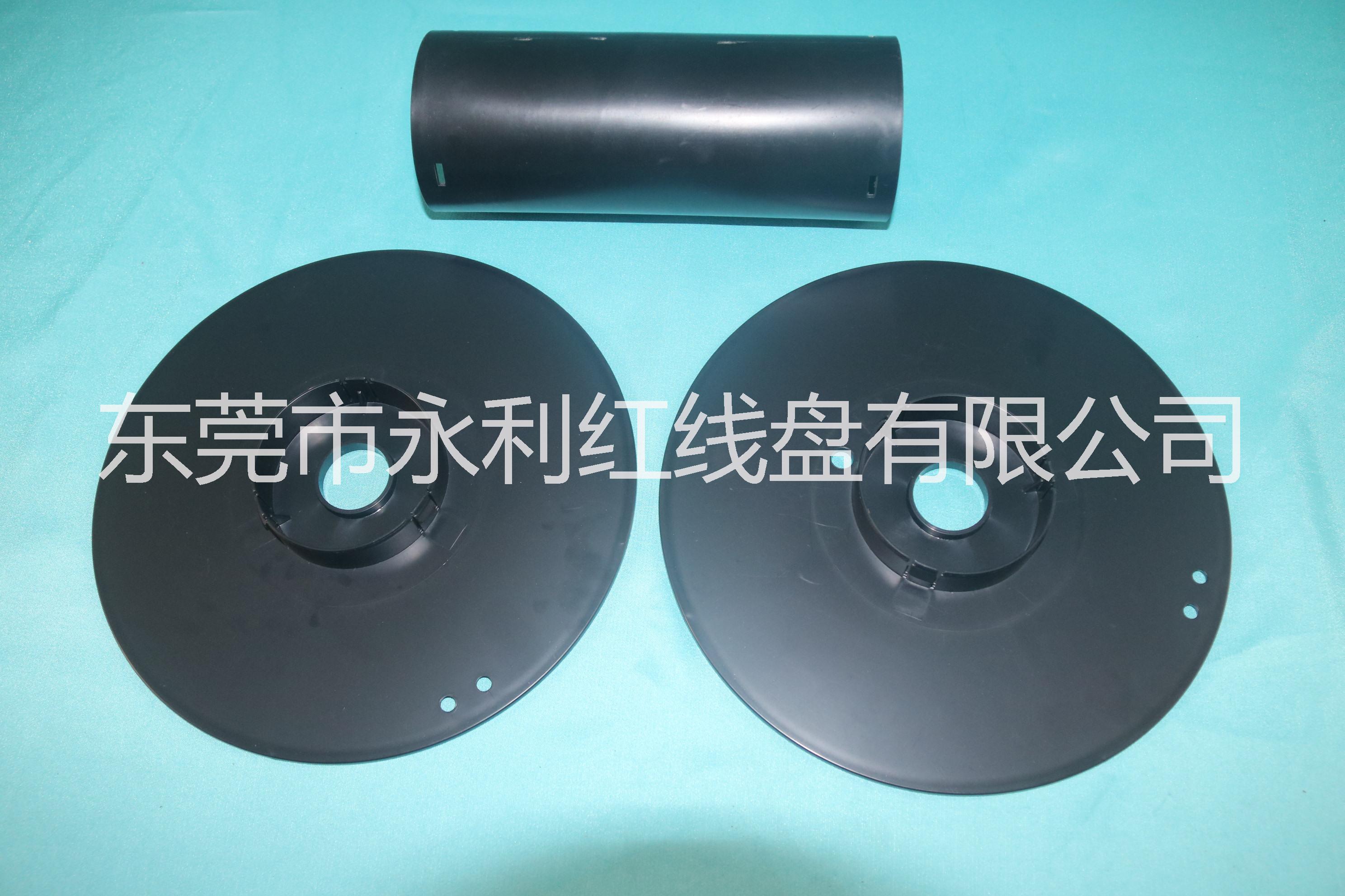 哪里有组装塑料线盘价格/哪里有组装塑料线盘厂家,价格优惠