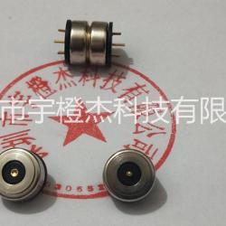 深圳供应磁性連接器