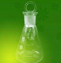 供应商洛实验耗材定碘烧瓶生产厂家、商洛实验耗材碘量瓶供货商、西安实验耗材碘量瓶供货商