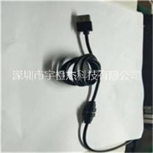 供应磁铁公母座连接器插头插座批发