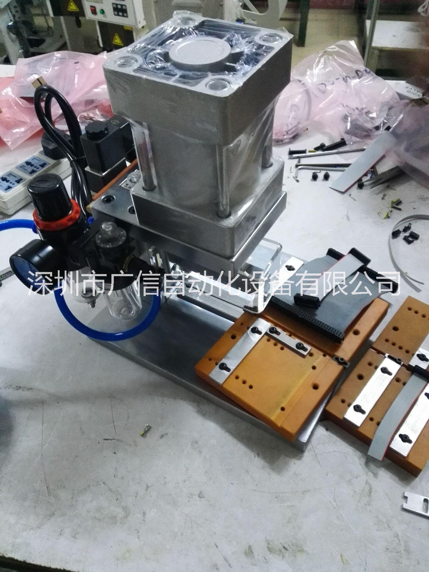 压排线机排线压接机IDC排线压接
