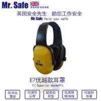 英国安全先生E7防噪音耳罩优越款