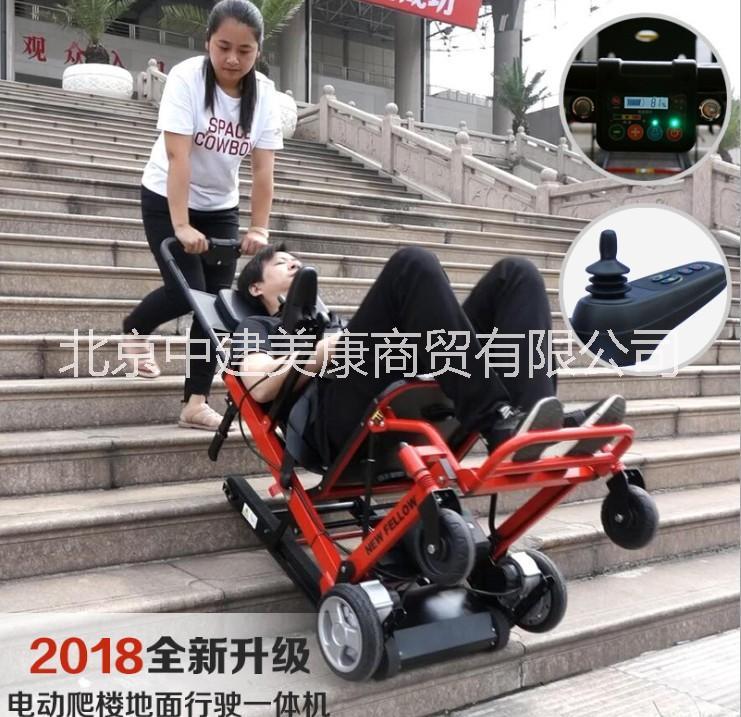 老人上楼梯轮椅车老人爬楼梯电动车销售