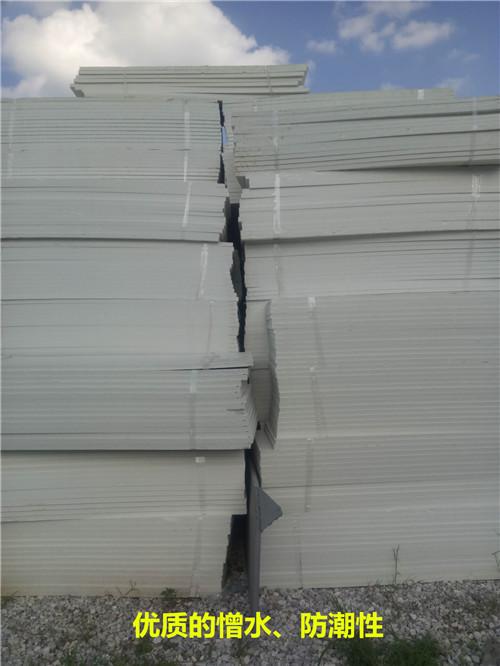 防火阻燃板 xps挤塑板 防潮隔热 健康环保 厂家直销 品质保障批发