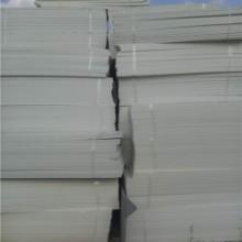 B1级XPS挤塑板 贵州B1级挤塑板生产厂家 B1级XPS挤塑板规格型号单价