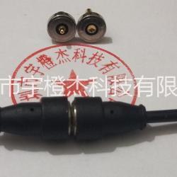 深圳供應磁鐵連接器