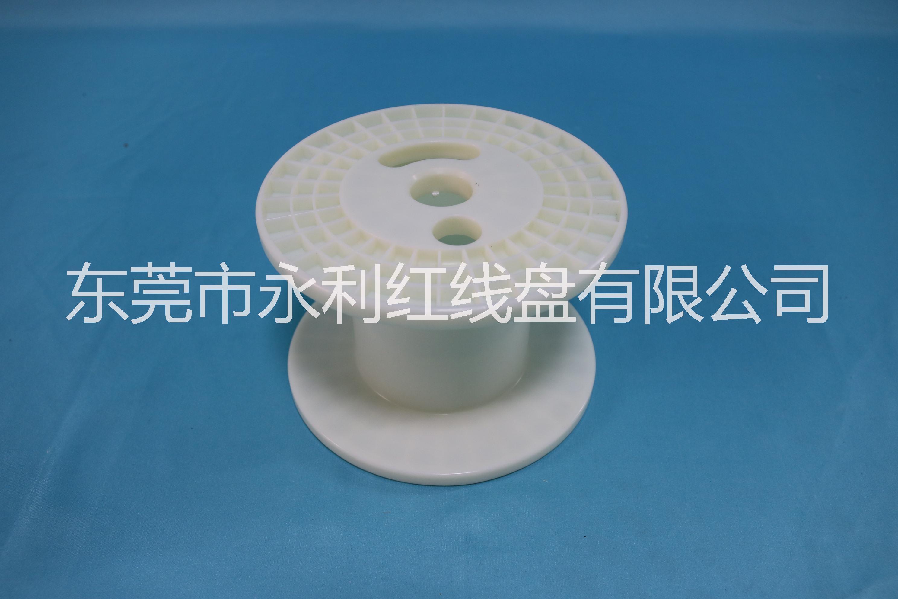 200塑料线盘包厂家供应/装用轴盘/生产厂家