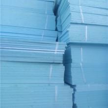高密度阻燃隔热保温材料 环保阻燃保温生产厂家 贵州环保建材生产厂家 高密度阻燃保温材料批发批发