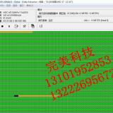 服务器数据恢复硬盘数据恢复硬盘维修开盘现场恢复数据