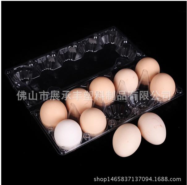 鸡蛋托 鸡蛋托厂家 佛山鸡蛋托供销商 佛山鸡蛋托价格 佛山鸡蛋托多少钱  佛山鸡蛋托多少钱