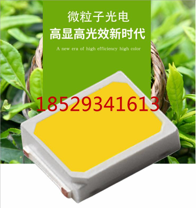 高亮度贴片2835 0.2W亮度32-34LM 高光效灯管专用SMD2835贴片 2835贴片工矿灯专用灯