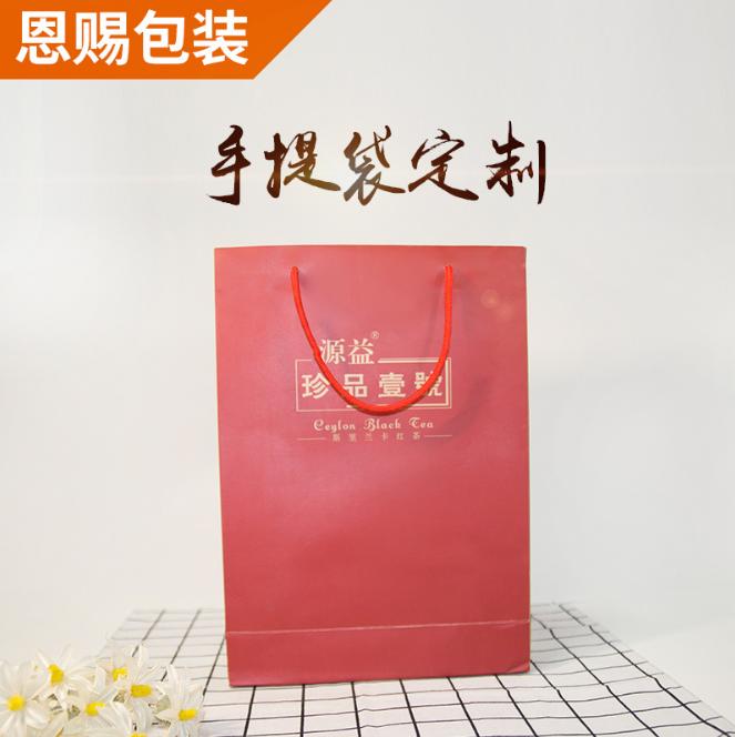 厂家生产食品手提袋 礼品纸袋定做 服装购物手提袋 白卡纸袋定制 手提袋厂家 广州手提袋厂家 广州手提袋定制 白云手提袋