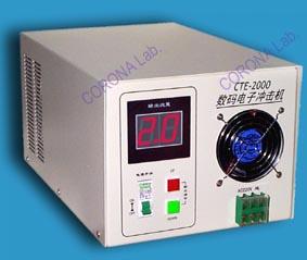 CTE-2000K数码电晕处理机