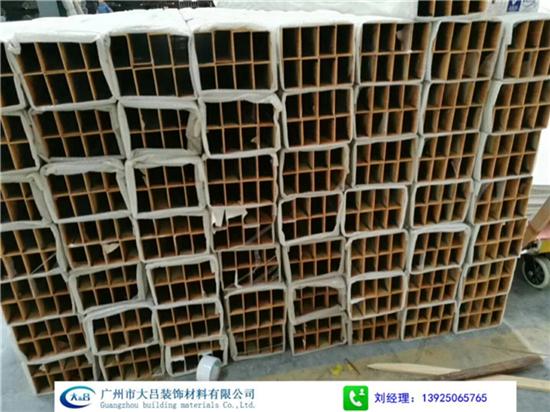 型材铝方通 四方形铝方管 开口带槽方管 型材铝方通价格  型材铝方管厂家 型材铝方通铝方管 广东型材铝方通