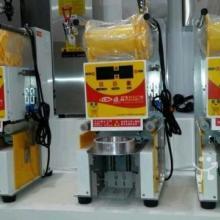 奶茶设备冷冻工作台制冰机奶茶小用具/奶茶技术培训奶茶全自动封口机批发