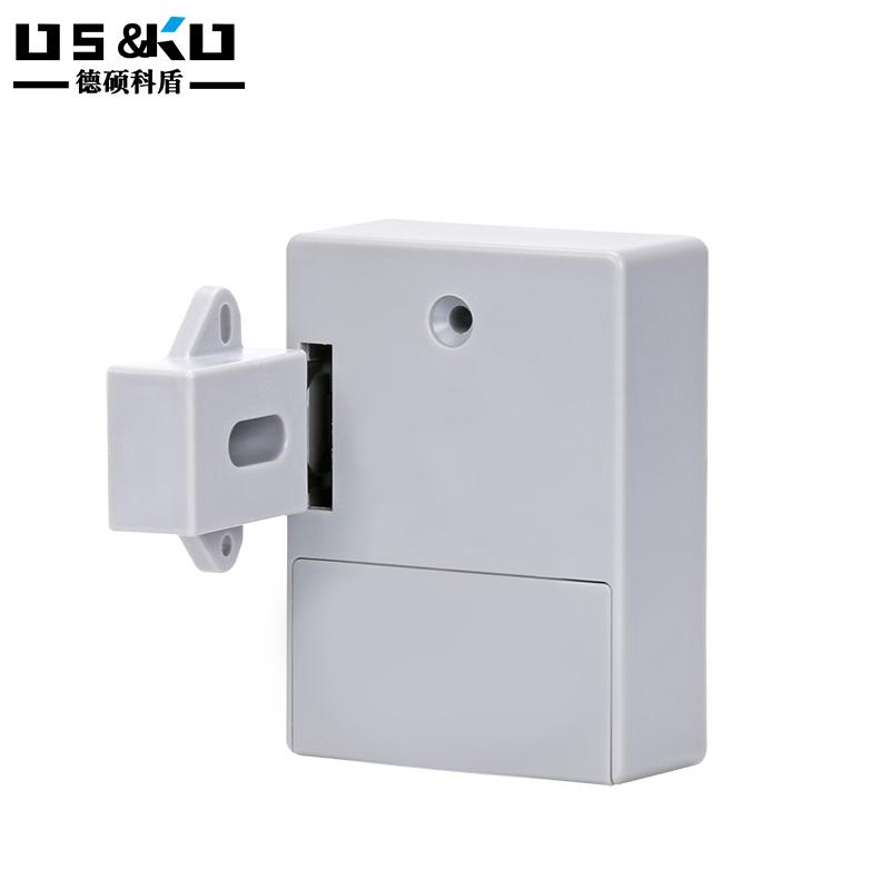 电子储物柜电控锁 抽屉柜子隐形锁