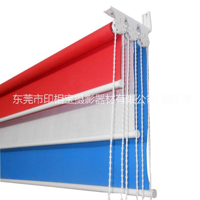 卷帘式证件照纯色红蓝白背景布