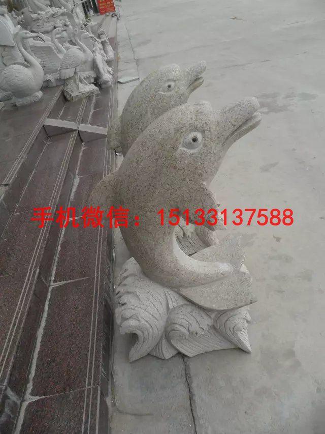 石雕鱼 动物石雕鱼