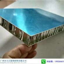 石纹铝蜂窝板 大理石铝蜂窝板 石纹铝蜂窝板厂家 石纹铝蜂窝板生产厂家 广州石纹铝蜂窝板  石纹铝蜂窝板供应商批发