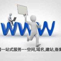 企业网站建设要注意哪些问题