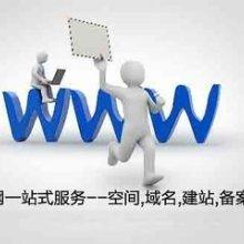 企业网站建设要注意哪些问题批发