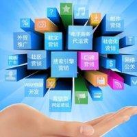 企业在网站建设过程中的关键因素