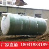 河南环保玻璃钢化粪池厂家优惠促销
