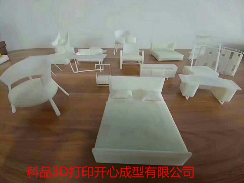东莞科品3D打印手板模型制作家具