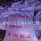 河南椰壳活性炭厂家直销 河南椰壳活性炭生产厂家 郑州椰壳活性炭批发价格 河南椰壳活性炭供应商