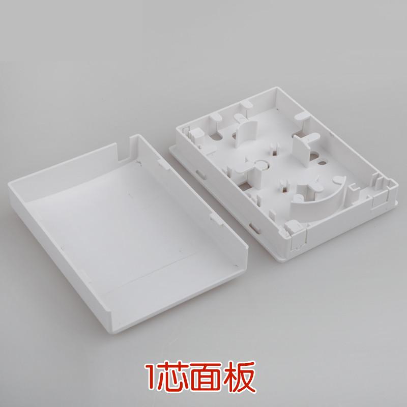 1芯光纤面板盒墙壁插座办公室家用