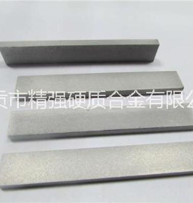 硬质合金板材图片/硬质合金板材样板图 (1)