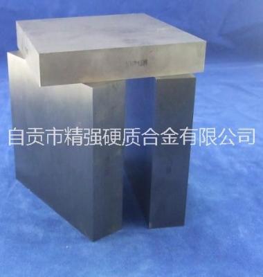硬质合金板材图片/硬质合金板材样板图 (2)