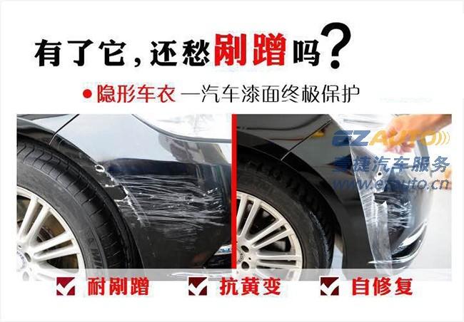 【美国XPEL车身透明保护膜】美国XPEL隐形车衣,温州路虎揽胜全车XPEL透明保护膜!