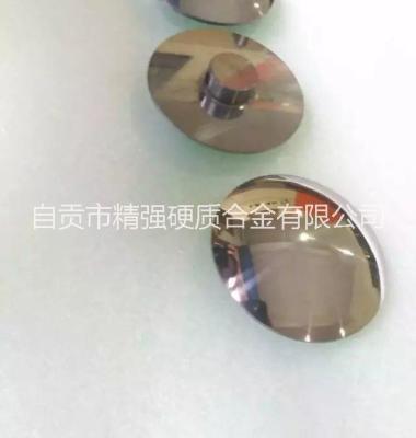 硬质合金非标异形图片/硬质合金非标异形样板图 (1)