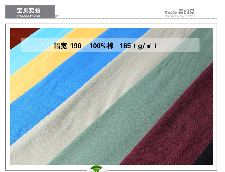 26支精棉平纹布 专业定制服装面料 多色高档里子布服装用布