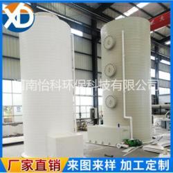 河南鄭州塑料罐生産廠家直銷塑料焊接攪拌罐/反應罐
