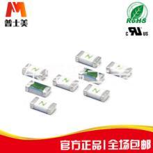保险丝1206.6.45V通过UL环保产品免费送样图片