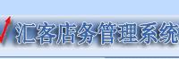 重庆健身房管理系统 收银消费刷卡