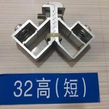 角码大全、铝角码9、常用铝角码、异型铝角码、塑料角码、各类塑料转角、各规格护角、冲孔模具、不锈钢铁组角片、厂家直销图片