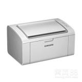 青岛打印机维修   新闻发布