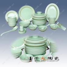 定做酒店用品青瓷餐具 景德镇陶瓷餐具生产厂家
