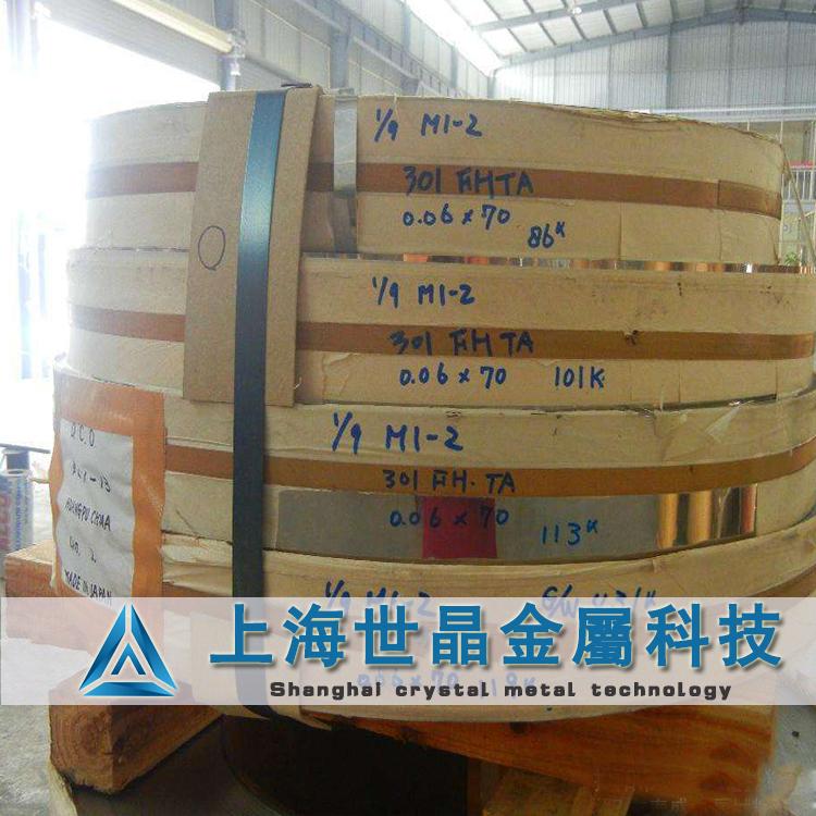 1J22软磁合金带-1J22材料密度介绍