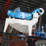 海南细沙回收机设备启动前注意事项