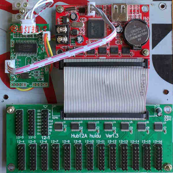 LED显示屏交通屏控制卡控制器LED显示屏批发价格厂家批发