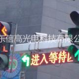 LED显示屏交通屏LED显示屏红绿灯同步控制卡