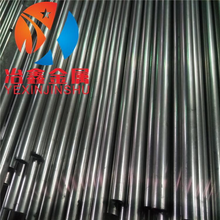 GH3030高温合金板 gh3030棒 Nimonic75管 带材规格齐全
