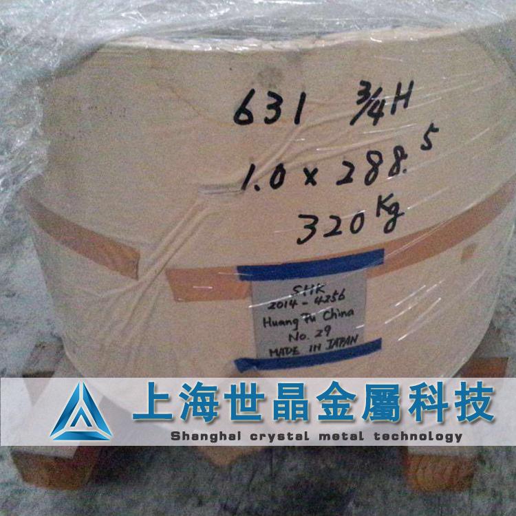 日本PH15-7Mo不锈钢 高强度时效PH15-7Mo不锈钢板-上海世晶金属